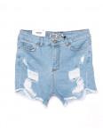 94288 голубые Sasha (1) шорты женские стретчевые рванка (27-31, 4 ед.): артикул 1094289