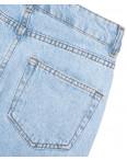 1780 Real Focus джинсы мом летние коттон (26-32, 4 ед.): артикул 1094299