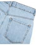 4001-2 Real Focus шорты женские с подворотом коттон (26-30, 5 ед.): артикул 1094321