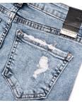 0906 yuksekbel Woox джинсы женские стильные весенние стрейчевые (26-31, 6 ед.): артикул 1094528