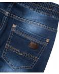 0680 Bagrbo джинсы мужские молодежные на резинке осенние стрейчевые (28-36, 8 ед.): артикул 1094868