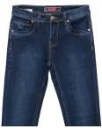 8032 Bagrbo джинсы мужские молодежные зауженные осенние стрейчевые (28-36, 8 ед.): артикул 1094976