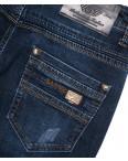 6069 Bagrbo джинсы мужские молодежные с царапками осенние стрейчевые (27-34, 8 ед.): артикул 1094978