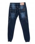 6113 Bagrbo джинсы мужские молодежные на манжете осенние стрейчевые (28-36, 8 ед.): артикул 1094996