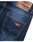 6111 Bagrbo джинсы мужские молодежные на манжете осенние стрейчевые (28-36, 8 ед.): артикул 1094998