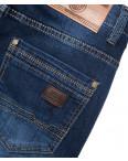 6112 Bagrbo джинсы мужские молодежные на манжете осенние стрейчевые (27-34, 8 ед.): артикул 1095000