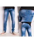 0104 Sixth Legend джинсы мужские молодежные весенние стрейчевые (28-33, 6 ед.): артикул 1095605