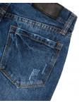 V 0400-1 Relucky юбка джинсовая с царапками осенняя котоновая (25-30, 6 ед.): артикул 1095661