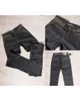 0203 G-Dior джинсы мужские молодежные на флисе зимние стрейчевые (27-30, 4 ед.): артикул 1095986