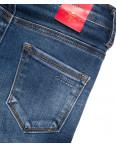 3501 Crosstyle американка синяя осенняя стрейчевая (25-30, 6 ед.): артикул 1096102