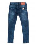 4391 Destry джинсы мужские с рванкой синие осенние стрейчевые (29-36, 8 ед.): артикул 1096438