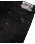8176 Fangsida джинсы мужские темно-серые осенние стрейчевые (30-38, 8 ед.): артикул 1096624