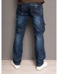 5002 Attrend джинсы мужские молодежные с накладными карманами весенние котоновые (28-36, 8 ед.): артикул 1090064