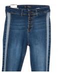 0686 Hepyek американка модная синяя осенняя стрейчевая (27-31, 4 ед.): артикул 1096721