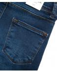 0686 Hepyek американка с царапками темно-синяя осенняя стрейчевая (27-31, 4 ед.): артикул 1096738
