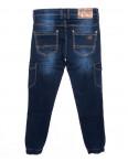 6110 Bagrbo джинсы мужские молодежные на манжете осенние стрейчевые (28-36, 8 ед.): артикул 1096927