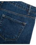 6010-01 Real Focus юбка джинсовая батальная женская синяя осенняя котоновая (30-34, 5 ед.): артикул 1096976