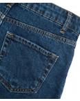 6010-02 Real Focus юбка джинсовая женская синяя осенняя котоновая (26-30, 5 ед.): артикул 1096979