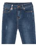 3328 New jeans американка синяя с царапками осенняя стрейчевая (25-30, 6 ед.): артикул 1097156