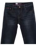 0205 Rodi джинсы мужские батальные темно-синие осенние стрейчевые (32-38, 8 шт.): артикул 1097219