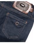 5893 Dimarkis Day джинсы женские синие осенние стрейчевые (25-30, 6 ед.): артикул 1097254