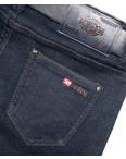 5895 Dimarkis Day джинсы женские зауженные синие осенние стрейчевые (25-30, 6 ед.): артикул 1097255