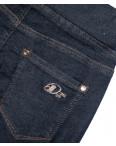 5816 Dimarkis Day джинсы женские на резинке синие осенние стрейчевые (25-30, 6 ед.): артикул 1097257