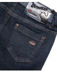 5870 Dimarkis Day джинсы женские зауженные синие осенние стрейчевые (25-30, 6 ед.): артикул 1097258