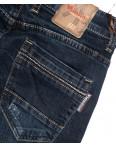 1948 Viman джинсы мужские молодежные с царапками синие осенние стрейчевые (25-30, 6 ед.) : артикул 1097340