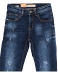 1231 M.Sara джинсы мужские с царапками синие осенние стрейчевые (29-38, 8 ед.) : артикул 1097439