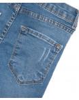 0281 777Plus американка с царапками на пуговицах синяя осенняя стрейчевая (36-42, евро, 4 ед.): артикул 1097506