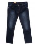 1022 LS джинсы мужские синие осенние стрейчевые (34-42, 8 ед.): артикул 1097516