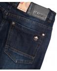 1020 LS джинсы мужские синие осенние стрейчевые (29-38, 8 ед.): артикул 1097518