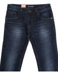 1021 LS джинсы мужские синие осенние стрейчевые (32-38, 8 ед.): артикул 1097523