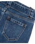 1402 Lady N юбка джинсовая с поясом синяя осенняя котоновая(25-30, 6 ед.): артикул 1097533