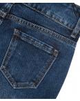 1393 Lady N юбка джинсовая синяя осенняя котоновая (25-30, 6 ед.): артикул 1097534