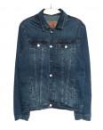 0004 Deli куртка джинсовая мужская синяя осенняя стрейчевые (XL-4XL,4 ед.): артикул 1097562