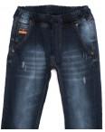 5125 Denim джинсы мужские с царапками на резинке синие осенние стрейчевые (29-36, 8 ед.): артикул 1097543