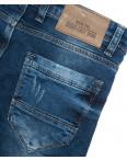 5801 Denim джинсы мужские с царапками на резинке синие осенние стрейчевые (29-36, 8 ед.): артикул 1097555