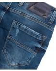 5799 Denim джинсы мужские с царапками на резинке синие осенние стрейчевые (29-36, 8 ед.): артикул 1097559