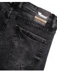 1920 Viman джинсы мужские с царапками серые осенние стрейчевые (29-36, 6 ед.): артикул 1097639