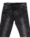 1921-1 Viman джинсы мужские серые осенние стрейчевые (29-36, 6 ед.): артикул 1097643