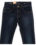 120245 LS джинсы мужские молодежные синие осенние стрейчевые (27-34, 8 ед.): артикул 1097663