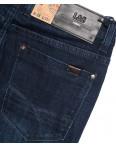 120240 LS джинсы мужские молодежные синие осенние стрейчевые (27-34, 8 ед.): артикул 1097664