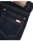 120247 LS джинсы мужские молодежные синие осенние стрейчевые (27-34, 8 ед.): артикул 1097668