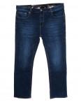 7015 Dgaken джинсы мужские синие осенние стрейчевые (30-40, 8 ед.): артикул 1097669