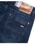 7007 Dgaken джинсы мужские батальные синие осенние стрейчевые (32-38, 8 ед.): артикул 1097670