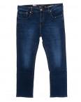 7012 Dgaken джинсы мужские батальные синие осенние стрейчевые (32-38, 8 ед.): артикул 1097671