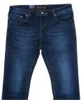 7008 Dgaken джинсы мужские синие осенние стрейчевые (30-38, 8 ед.): артикул 1097672