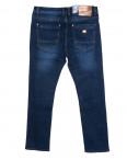 7006 Dgaken джинсы мужские батальные синие осенние стрейчевые (33-40, 8 ед.): артикул 1097673